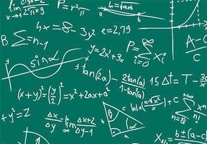 """چرا """"انتگرال"""" از کتاب های درسی دانشآموزان حذف شد؟"""