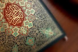 با خواندن این سوره از همه شرارتها در امان هستید + صوت آیات