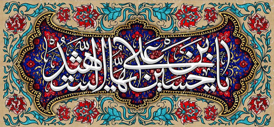 عکس/ اثر حسن روحالامین با عنوان «رهایی»