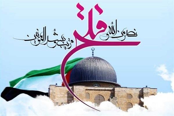 """""""روز قدس"""" تعطیل بردار نیست/ هویت مجعول اسرائیل را نمیتوان شناسنامه دار کرد"""