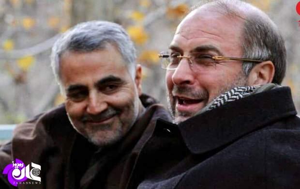داستان دو برادر؛ حاج باقر در انتظار تماس حاج قاسم/ باز هم بوی او می آمد!