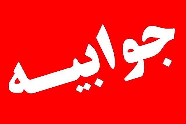 تمام مراحل قانونی برای صدور حکم شهردار شریفیه انجام شده است