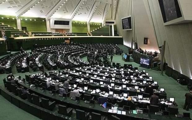 مجلس یازدهم زیر تیغ تخریب و مطالبات کاذب/ اصلاح طلبان عمدا مجلس را با دولت اشتباه میگیرند؟!