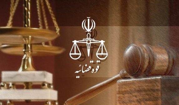 کاهش ۲۵درصدی پروندههای قضایی آبیک