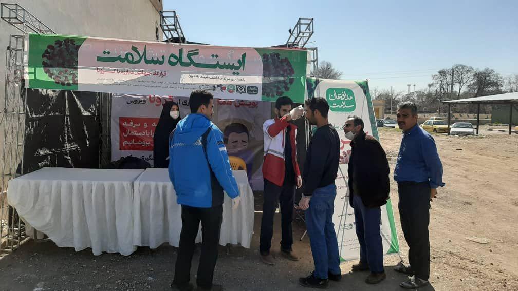 یکهزار بسته معیشتی در مناطق محروم توزیع شد/ برپایی ۴ ایستگاه سلامت در قزوین