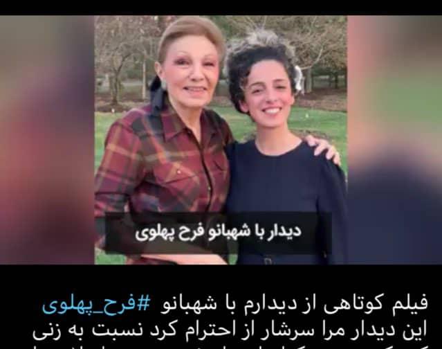 مصاحبه مسیح علينژاد با فرح پهلوی به درخواست وليعهد سعودی انجام شد