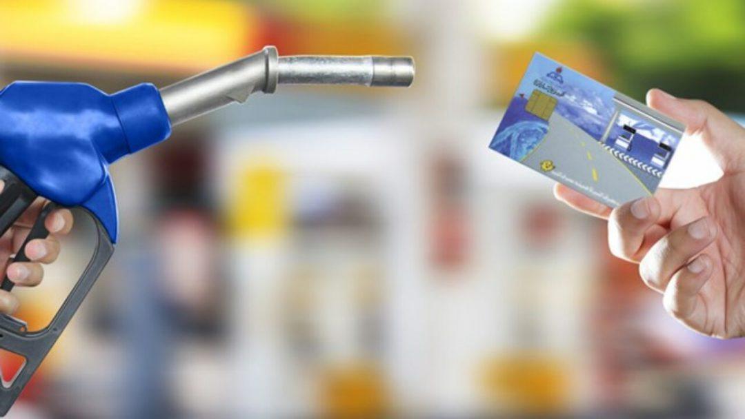 زنگنه با حذف کارت سوخت چه خساراتی به بار آورد؟