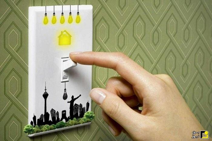"""راهاندازی پویش """"به وقت روشنایی"""" مردم را همراه میکند/ ادارات و نهادهای دولتی در مصرف برق صرفهجویی کنند"""