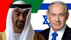 عکس/ تحقیر سران امارات و اسرائیل در لندن