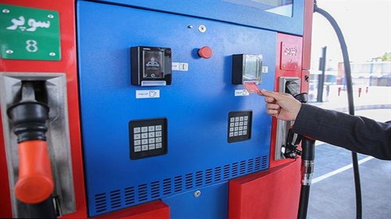 سهمیه بنزین مهر ماه امشب واریز میشود