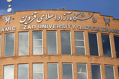 استعفای زودهنگام سرپرست دانشگاه آزاد قزوین!/ حمیدی جایگزین خانمحمدی شد