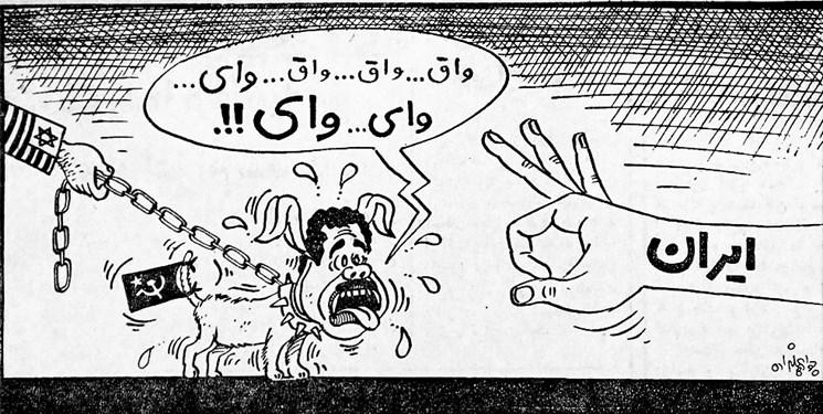 نخستین کاریکاتورها بعد از تجاوز صدام به ایران + تصاویر