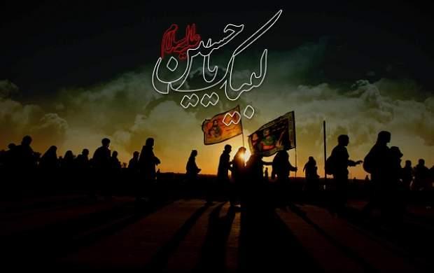 عراق اربعین امسال از هر کشور ۱۵۰۰ زائر میپذیرد ؟