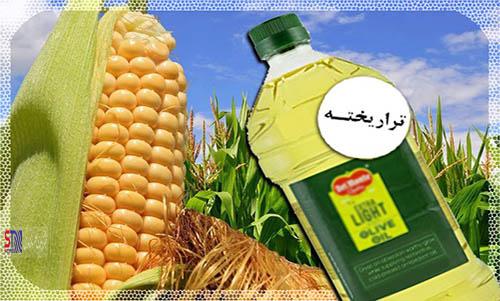 تمام روغن نباتی، سویا و ذرت وارداتی در کشور تراریخته است
