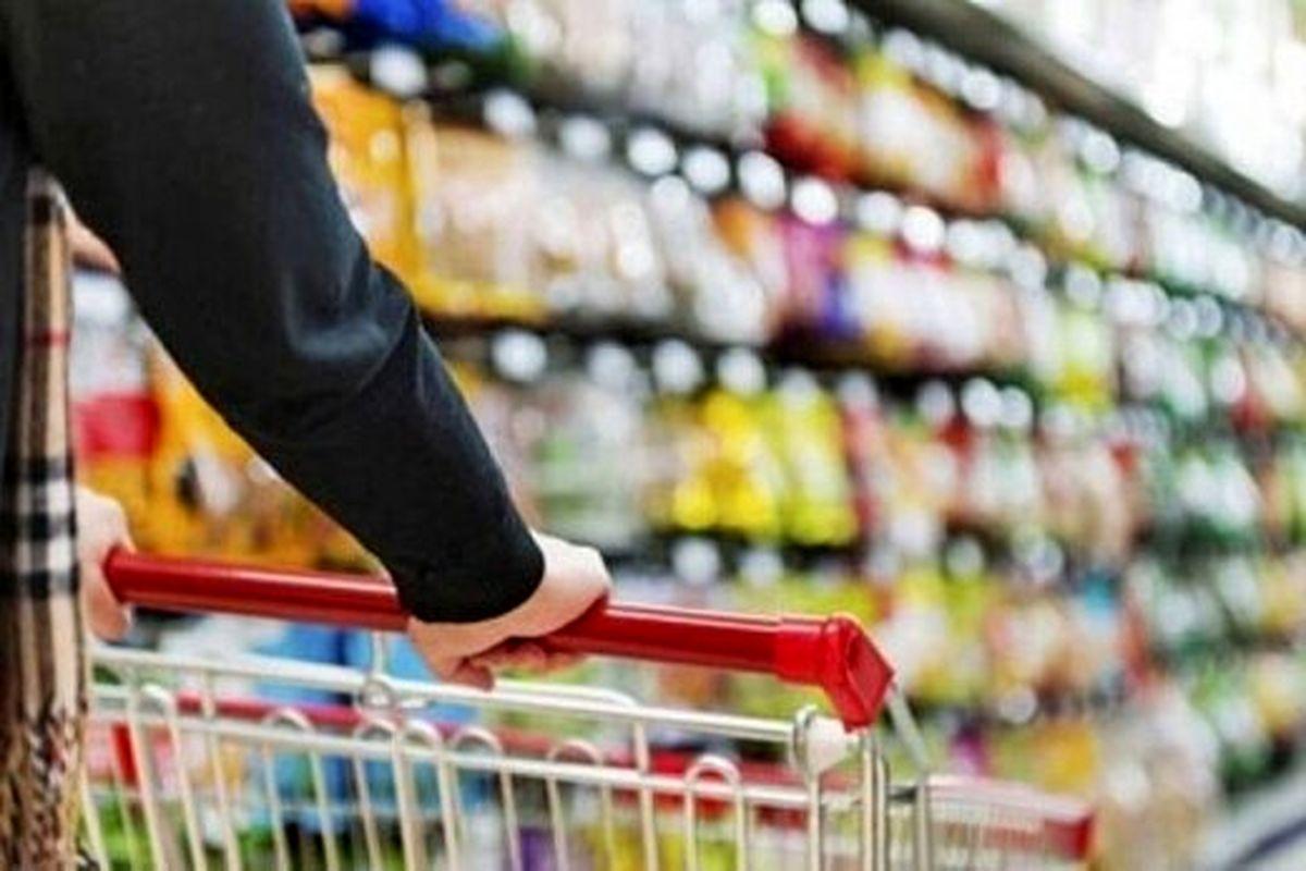 قیمت گوجه از مرز ۲۰هزار تومان عبور کرد/ گرانی گوشت قرمز و مرغ همچنان میتازد +لیست قیمتها