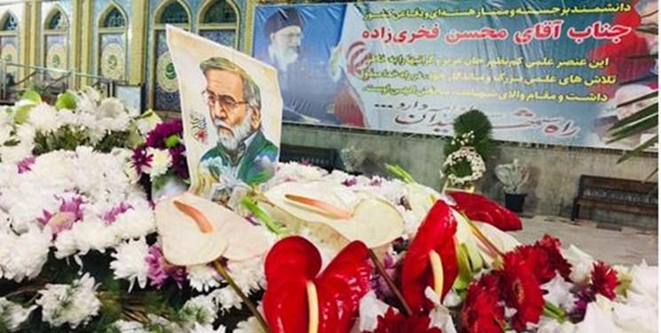 آخرین جملات شهید فخریزاده/ چرا امامزاده صالح(ع) خانه ابدی دانشمند هستهای شد؟