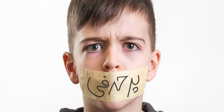 چطور پرحرفی را درمان کنیم؟