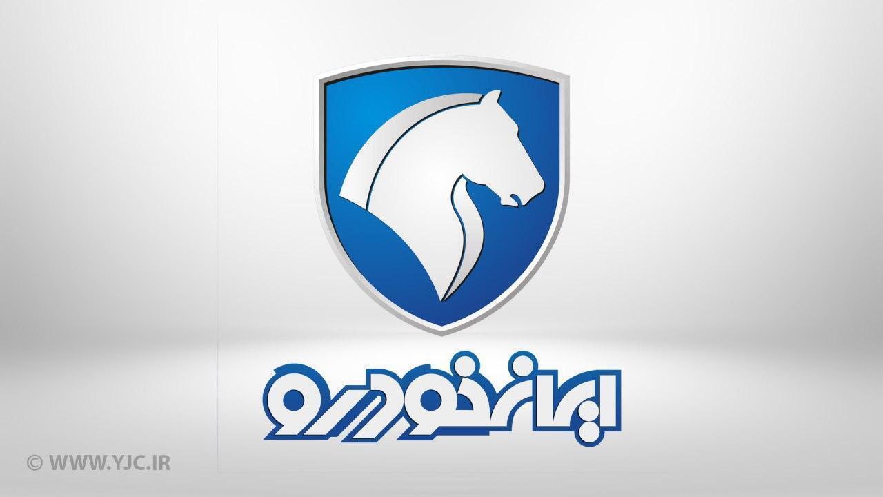 ثبت نام طرح پیش فروش یکساله ۷ محصول ایرانخودرو آغاز شد+قیمت روز