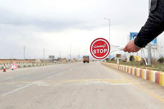 جاده آبیک - نظرآباد مسدود شد
