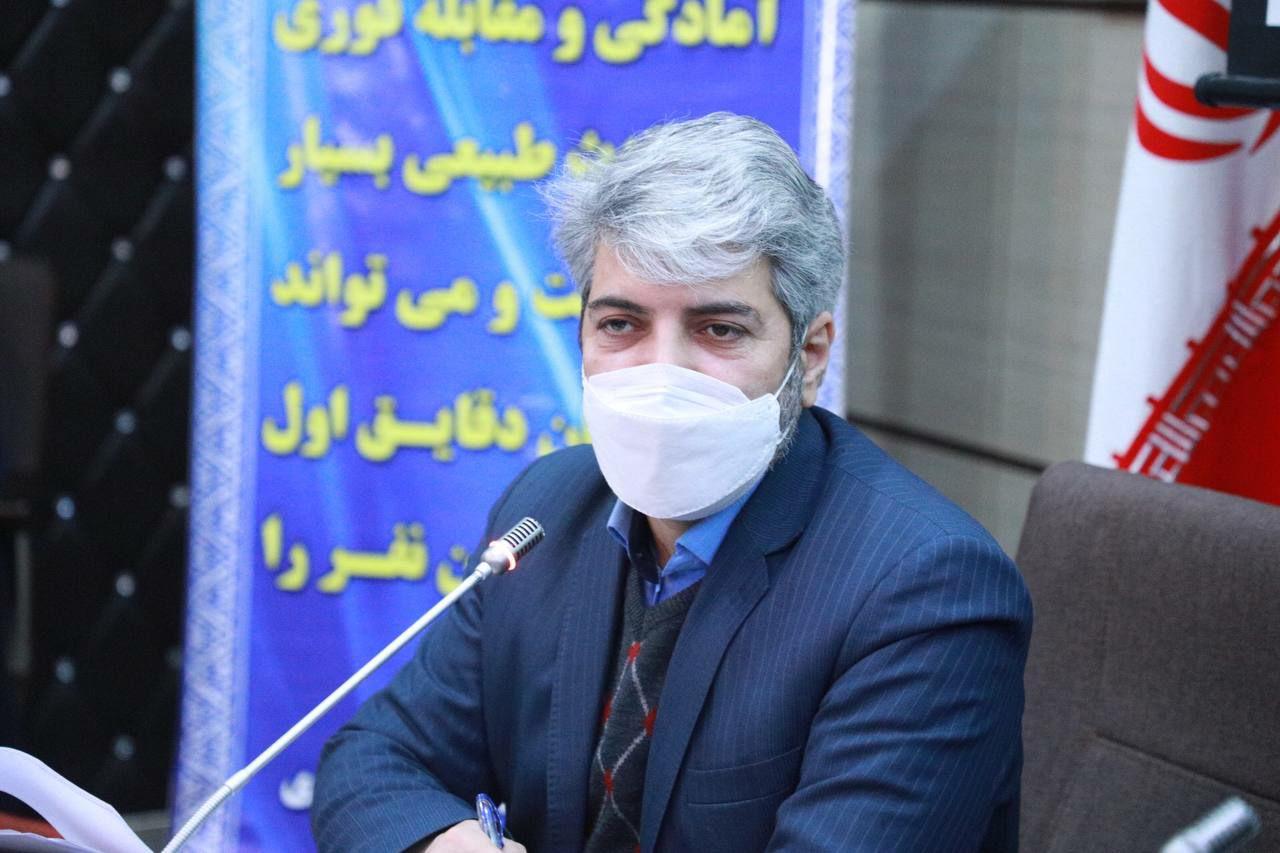 انعقاد تفاهمنامه بهرهمندی ۲۰درصد شعبات بانکی از انرژیخورشیدی/ بانک مخاطرات شیمیایی استان قزوین تهیه شد