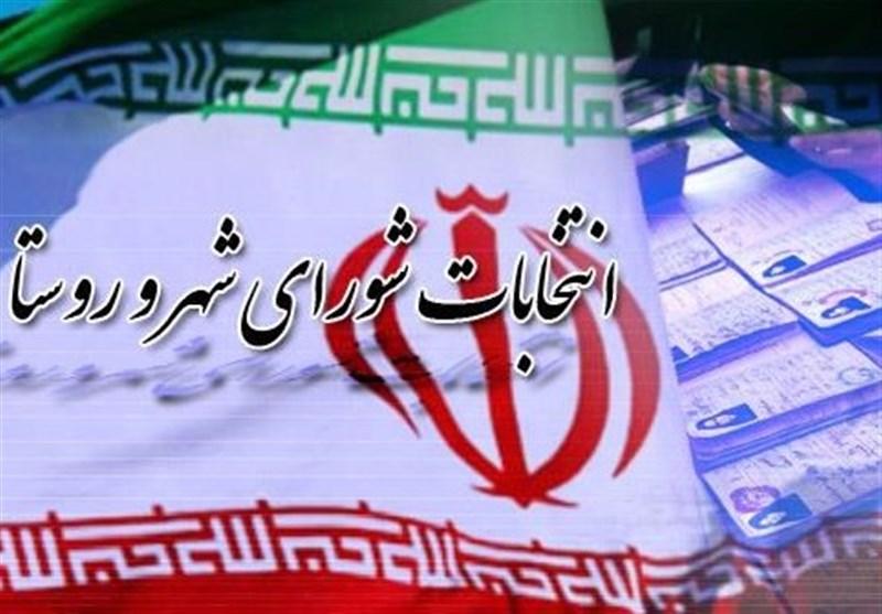 ۲۷۷داوطلب شوراهای اسلامی روستا در استان قزوین ثبتنام کردند